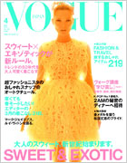 Vogue-Japan-April-2012